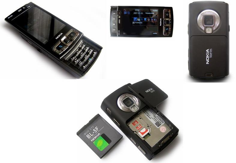 Не смартфон, как оригинальная Nokia N95, а обычный телефон! стандарт: GSM 900/1800 MHz, Трехпозиционный слайдер.